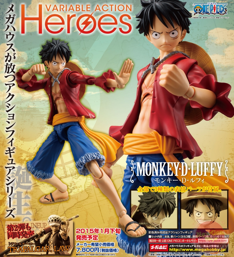 One Piece: Monkey D Luffy Variable Action Figure